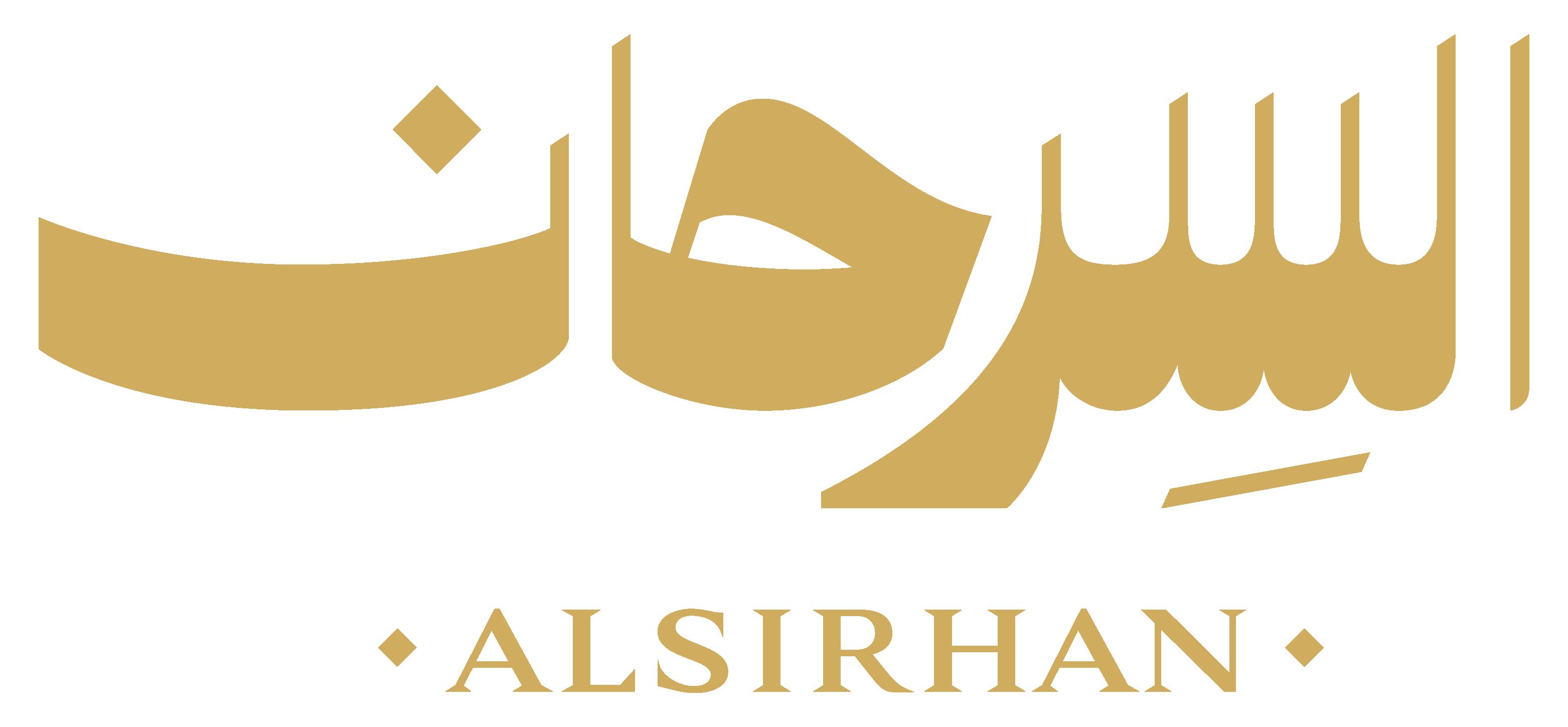 alsirhahanshoes